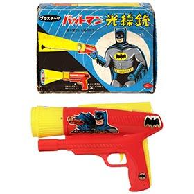 c.1966, TKK Japan, Batman Ray Gun in Original Box